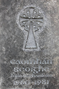 Caomhan Seoighe memorial
