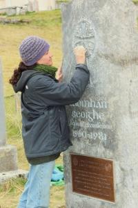 Seioghe memorial